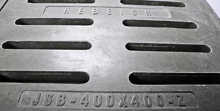 Rain Manhole Covers