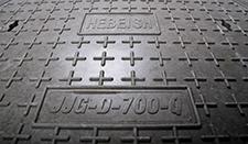 JJG-D-700
