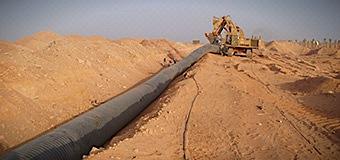 HDPE Spiral Profile Pipe
