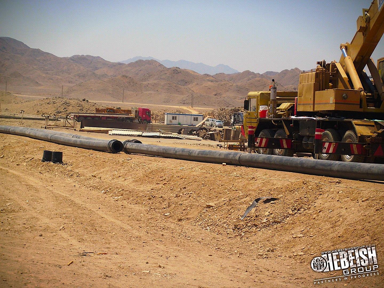 Sinai Al Arish <br/> (Cement Project)